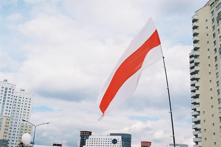 Best universities in Belarus